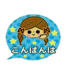可愛い!ガールズ☆トーク(個別スタンプ:39)