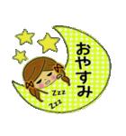 可愛い!ガールズ☆トーク(個別スタンプ:40)