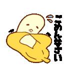 毎日ぺた【バナ騒ぎ】(個別スタンプ:8)