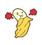 毎日ぺた【バナ騒ぎ】(個別スタンプ:10)