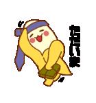 毎日ぺた【バナ騒ぎ】(個別スタンプ:17)