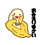 毎日ぺた【バナ騒ぎ】(個別スタンプ:18)