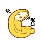 毎日ぺた【バナ騒ぎ】(個別スタンプ:19)