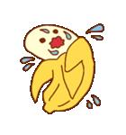 毎日ぺた【バナ騒ぎ】(個別スタンプ:23)