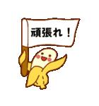 毎日ぺた【バナ騒ぎ】(個別スタンプ:27)