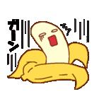 毎日ぺた【バナ騒ぎ】(個別スタンプ:29)