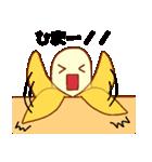 毎日ぺた【バナ騒ぎ】(個別スタンプ:33)