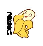 毎日ぺた【バナ騒ぎ】(個別スタンプ:34)
