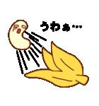 毎日ぺた【バナ騒ぎ】(個別スタンプ:38)