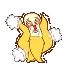 毎日ぺた【バナ騒ぎ】(個別スタンプ:40)