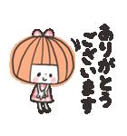 【マノン】ー日常編①(個別スタンプ:04)