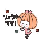 【マノン】ー日常編①(個別スタンプ:07)