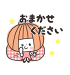 【マノン】ー日常編①(個別スタンプ:08)