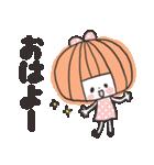 【マノン】ー日常編①(個別スタンプ:10)