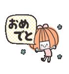 【マノン】ー日常編①(個別スタンプ:16)