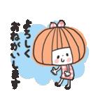 【マノン】ー日常編①(個別スタンプ:18)