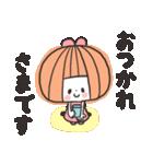 【マノン】ー日常編①(個別スタンプ:20)