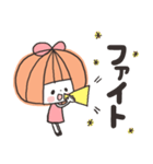 【マノン】ー日常編①(個別スタンプ:30)