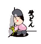 「書のまち春日井」道風(とうふう)くん(個別スタンプ:25)