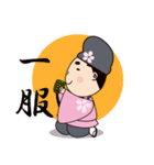 「書のまち春日井」道風(とうふう)くん(個別スタンプ:30)