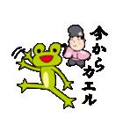 「書のまち春日井」道風(とうふう)くん(個別スタンプ:31)