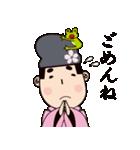 「書のまち春日井」道風(とうふう)くん(個別スタンプ:34)
