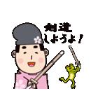 「書のまち春日井」道風(とうふう)くん(個別スタンプ:36)