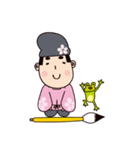 「書のまち春日井」道風(とうふう)くん(個別スタンプ:40)