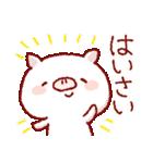 沖縄スタンプ豚さんと仲間たち(個別スタンプ:1)