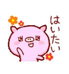 沖縄スタンプ豚さんと仲間たち(個別スタンプ:2)
