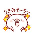 沖縄スタンプ豚さんと仲間たち(個別スタンプ:3)