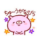 沖縄スタンプ豚さんと仲間たち(個別スタンプ:4)
