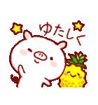 沖縄スタンプ豚さんと仲間たち(個別スタンプ:6)