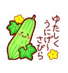 沖縄スタンプ豚さんと仲間たち(個別スタンプ:7)