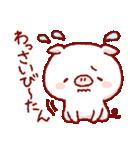 沖縄スタンプ豚さんと仲間たち(個別スタンプ:8)