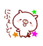 沖縄スタンプ豚さんと仲間たち(個別スタンプ:10)