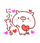 沖縄スタンプ豚さんと仲間たち(個別スタンプ:11)