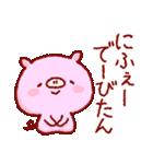 沖縄スタンプ豚さんと仲間たち(個別スタンプ:12)