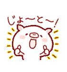 沖縄スタンプ豚さんと仲間たち(個別スタンプ:13)