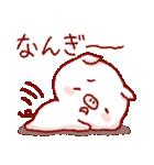 沖縄スタンプ豚さんと仲間たち(個別スタンプ:16)