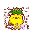 沖縄スタンプ豚さんと仲間たち(個別スタンプ:17)