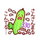 沖縄スタンプ豚さんと仲間たち(個別スタンプ:18)