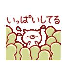 沖縄スタンプ豚さんと仲間たち(個別スタンプ:19)
