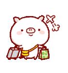 沖縄スタンプ豚さんと仲間たち(個別スタンプ:20)