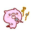 沖縄スタンプ豚さんと仲間たち(個別スタンプ:22)