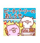 沖縄スタンプ豚さんと仲間たち(個別スタンプ:23)