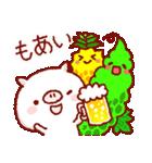 沖縄スタンプ豚さんと仲間たち(個別スタンプ:24)
