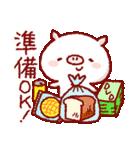 沖縄スタンプ豚さんと仲間たち(個別スタンプ:26)