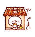 沖縄スタンプ豚さんと仲間たち(個別スタンプ:27)