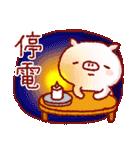 沖縄スタンプ豚さんと仲間たち(個別スタンプ:28)